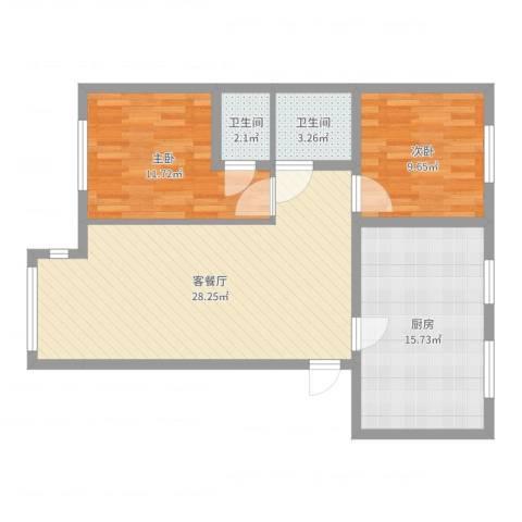 孔雀海2室2厅2卫1厨88.00㎡户型图