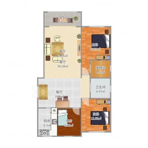 塞上江南3室1厅1卫1厨125.00㎡户型图