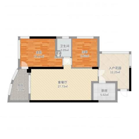 君汇华庭2室2厅1卫1厨98.00㎡户型图