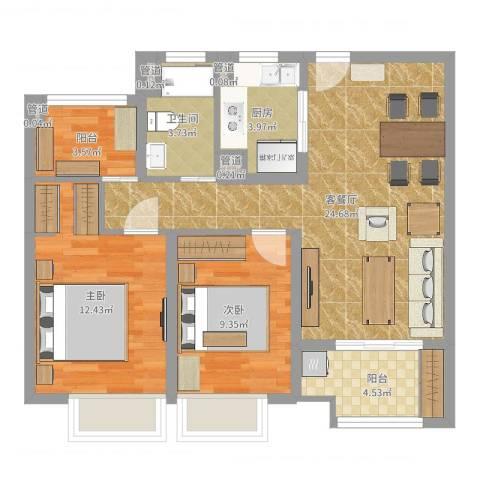 清华世界城2室2厅1卫1厨78.00㎡户型图