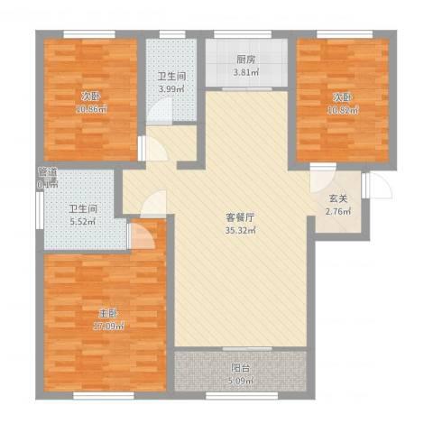 鼎晟国际3室2厅2卫1厨116.00㎡户型图