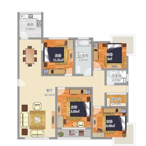 中海瀛台二期4室1厅2卫1厨134.00㎡户型图