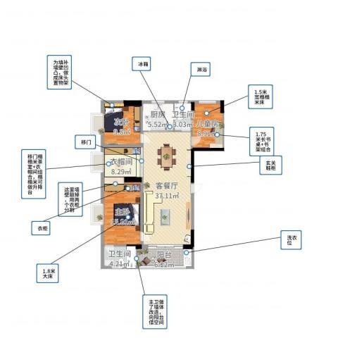幸福花园3室2厅4卫1厨123.00㎡户型图