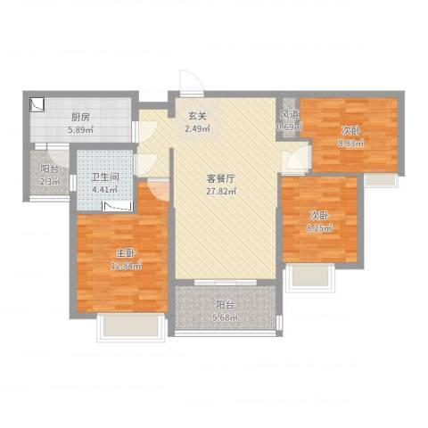秦皇岛恒大城3室2厅1卫1厨96.00㎡户型图