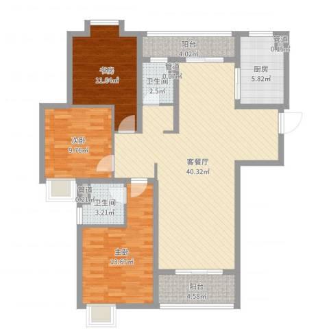 世茂世界湾3室2厅2卫1厨119.00㎡户型图