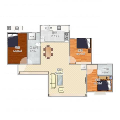 宝丰绿洲3室1厅2卫1厨141.00㎡户型图