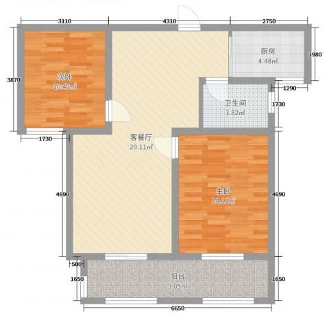 地矿家园2室2厅1卫1厨71.00㎡户型图