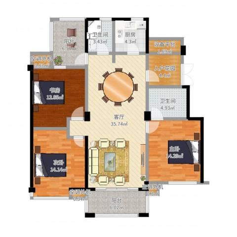 冠达豪景东苑3室1厅2卫1厨156.00㎡户型图