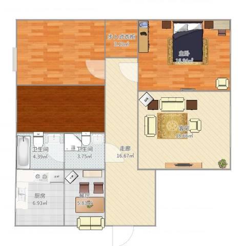 南池水景园1室2厅2卫1厨127.00㎡户型图