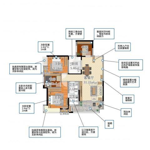 欣都花园4室2厅4卫1厨109.00㎡户型图