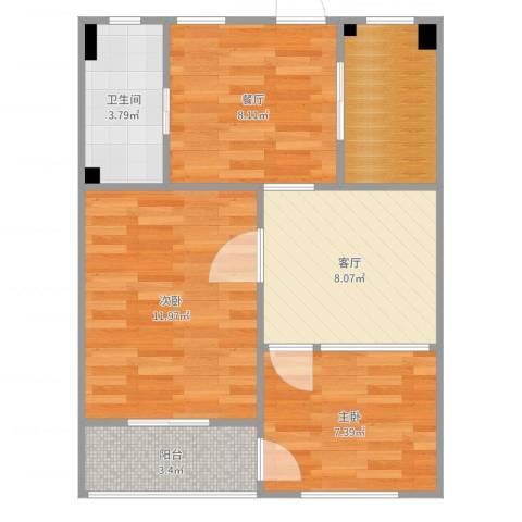 航华一村2室2厅1卫1厨59.00㎡户型图