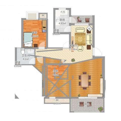万科北区2室2厅1卫1厨98.00㎡户型图