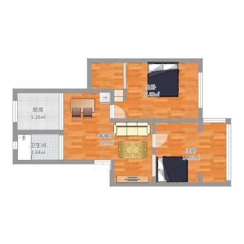桂平小区new2室2厅1卫1厨74.00㎡户型图