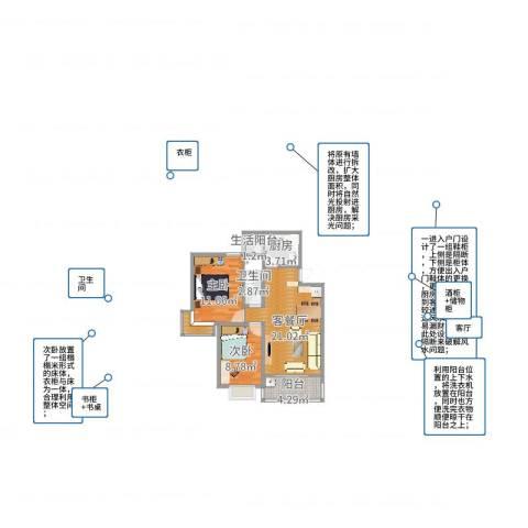 香洲区岭秀城2室2厅2卫1厨54.83㎡户型图