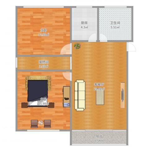佳虹小区2室2厅1卫1厨89.00㎡户型图