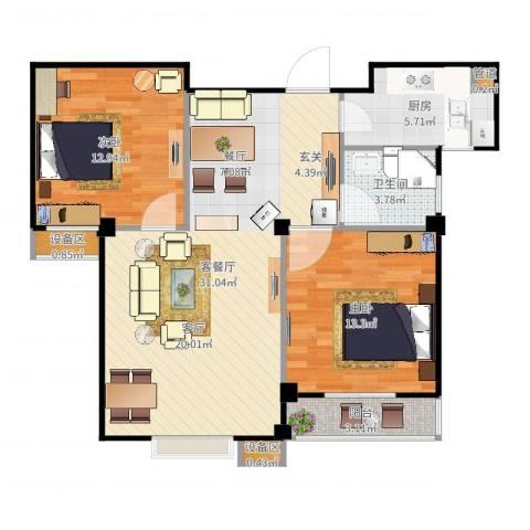 滨江怡畅园2室2厅1卫1厨89.00㎡户型图