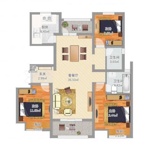 鑫苑景城3室2厅2卫1厨113.00㎡户型图