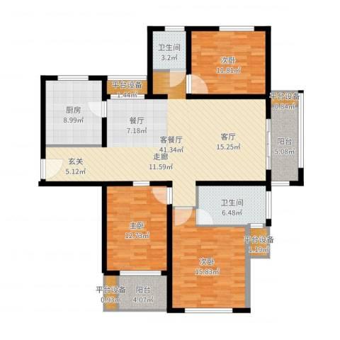 鑫苑景城3室2厅2卫1厨142.00㎡户型图