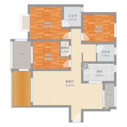 华府天地3室2厅2卫1厨125.00㎡户型图