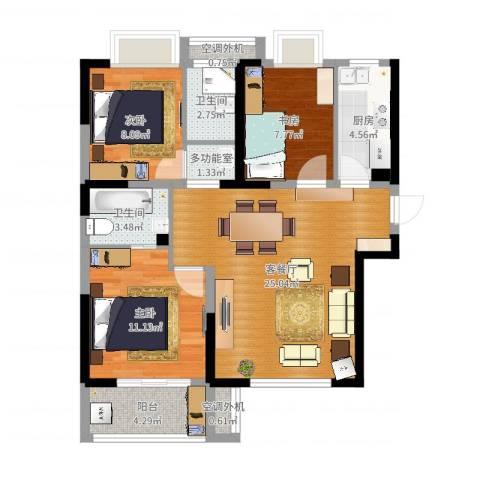 荣盛花语馨苑5-2-16043室2厅4卫1厨100.00㎡户型图