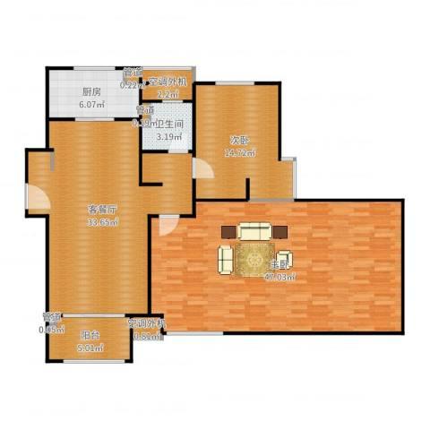 保利天琴宇2室2厅1卫1厨141.00㎡户型图