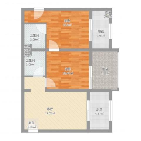 太白小区2室1厅2卫2厨90.00㎡户型图