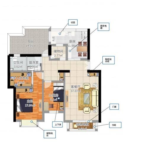 嘉兴青年新城2室4厅2卫1厨133.00㎡户型图