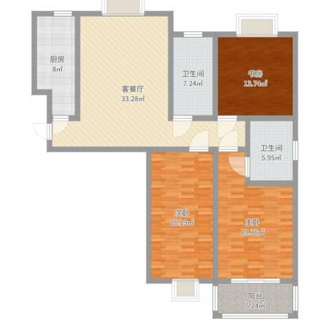 万宁城市景苑3室2厅2卫1厨138.00㎡户型图
