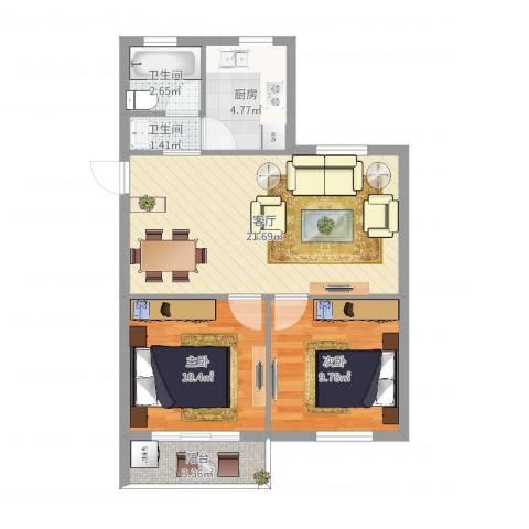 古塘丽景2室1厅2卫1厨68.00㎡户型图
