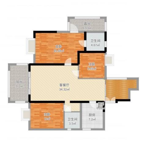 明源国际三期3室2厅2卫1厨142.00㎡户型图