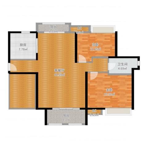 同润蓝美俊庭2室2厅1卫1厨132.00㎡户型图