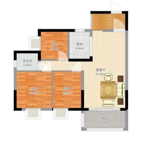 北大阳光3室2厅2卫1厨90.00㎡户型图