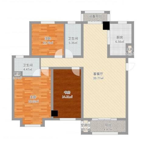 鲁能7号院・溪园3室2厅2卫1厨134.00㎡户型图