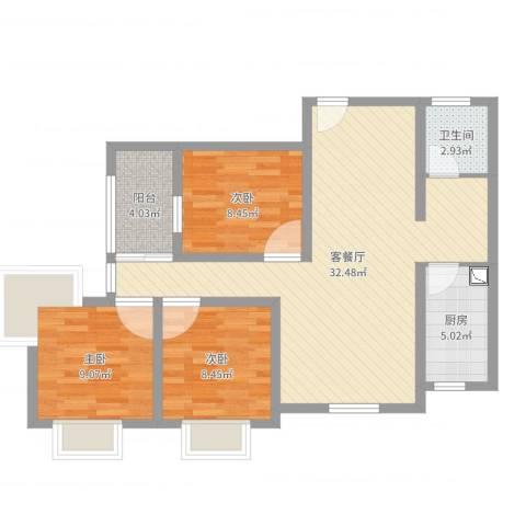 佳龙大沃城3室2厅1卫1厨88.00㎡户型图