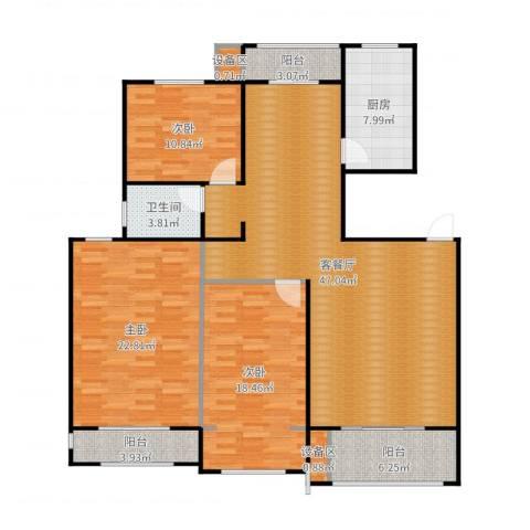 遂平建业森林半岛3室2厅1卫1厨157.00㎡户型图