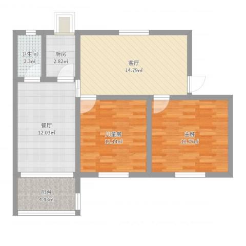 向阳小区2室2厅1卫1厨75.00㎡户型图