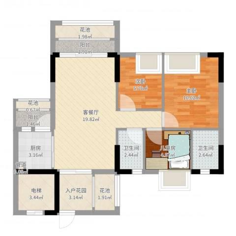 东海国际花园3室2厅2卫1厨92.00㎡户型图