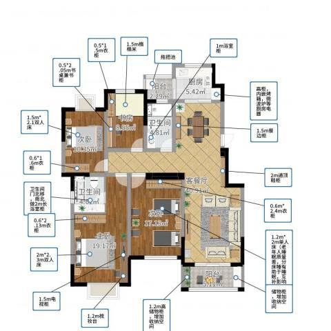 中央广场4室2厅2卫1厨148.00㎡户型图