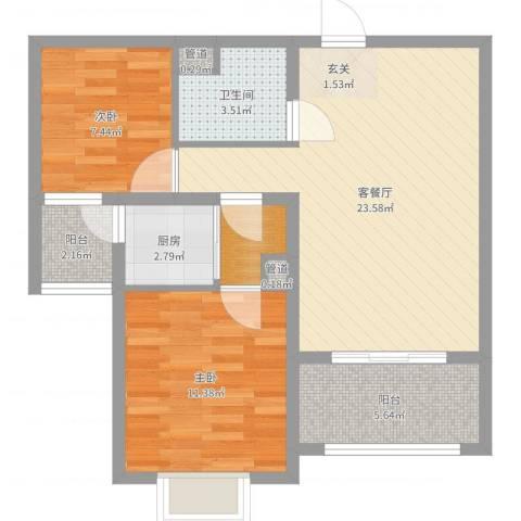 恒阳花苑海上花2室2厅1卫1厨73.00㎡户型图