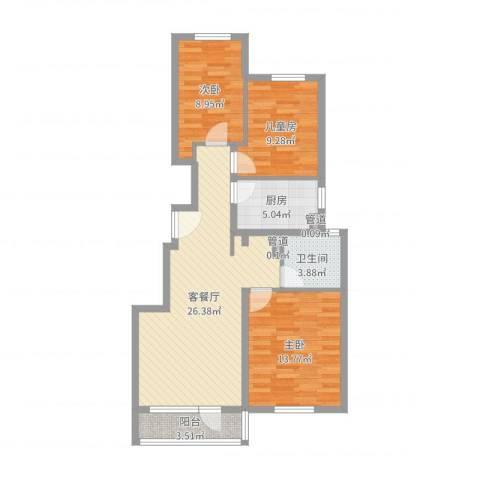 世茂维拉3室2厅1卫1厨89.00㎡户型图