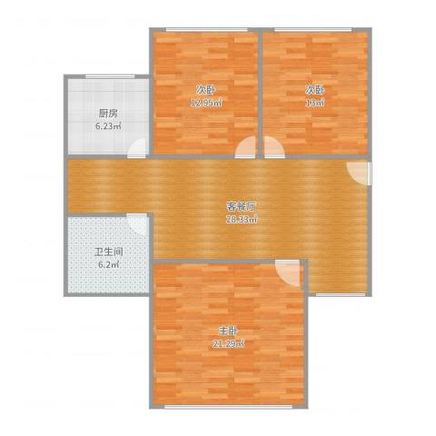 花家地南里3室2厅1卫1厨110.00㎡户型图