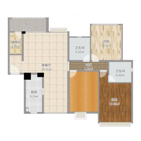 三亚・山水国际2室2厅2卫1厨152.00㎡户型图