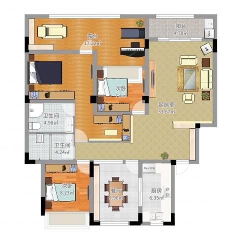 奥克斯盛世华庭2室1厅2卫1厨143.00㎡户型图