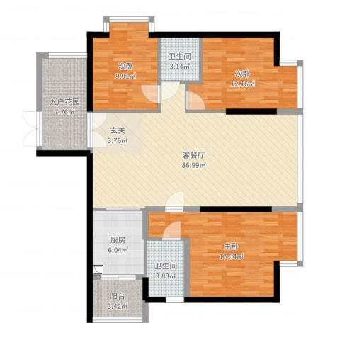景山一号3室2厅2卫1厨126.00㎡户型图