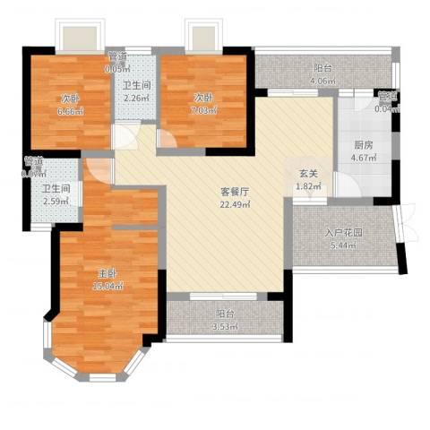 建委宿舍3室2厅2卫1厨92.00㎡户型图