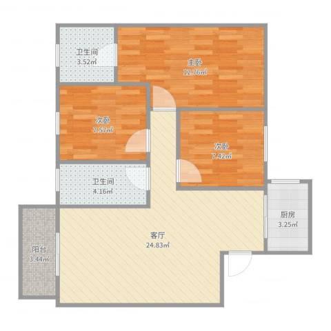 建大洋房3室1厅2卫1厨84.00㎡户型图