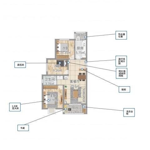 建邦・向�院3室2厅3卫1厨100.00㎡户型图