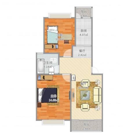 上泰雅苑2室1厅1卫1厨73.00㎡户型图