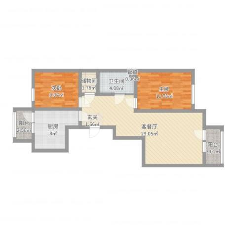 双湖锦苑2室2厅1卫1厨87.00㎡户型图