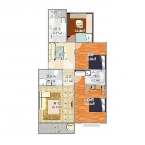 颐阳山水居2室2厅2卫1厨135.00㎡户型图